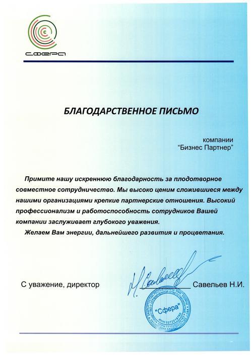 Документ(44)
