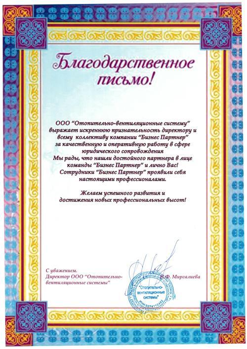 Документ(45)