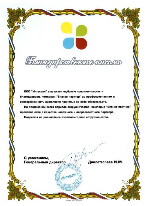 Документ(48)