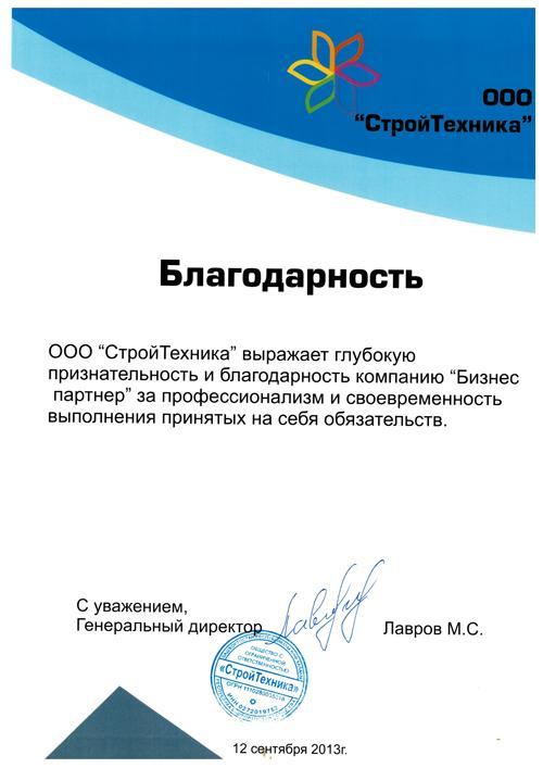Документ(49)