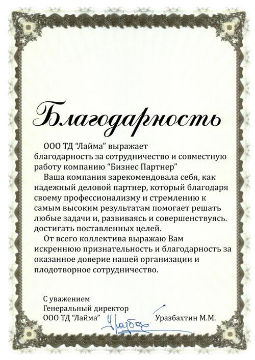 Документ(51)