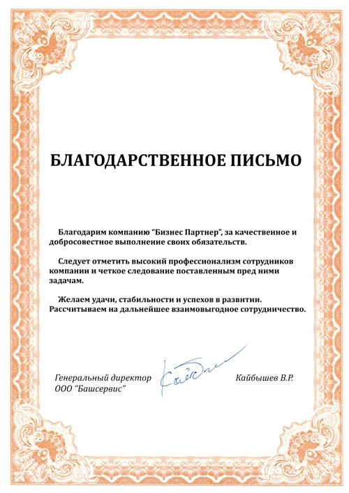 Документ(55)