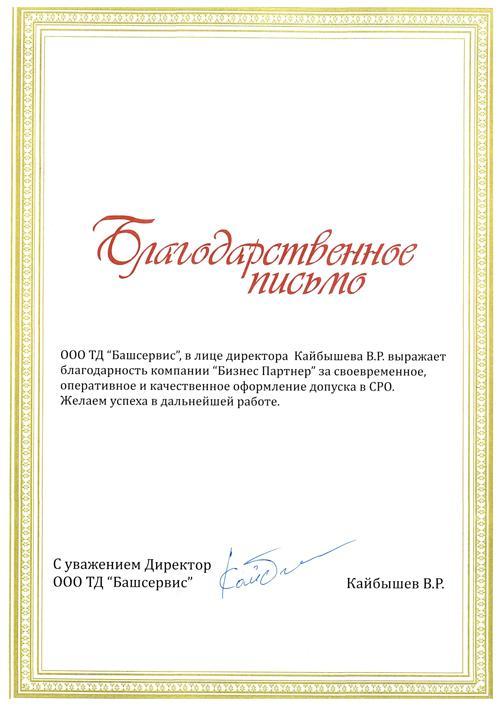 Документ(56)
