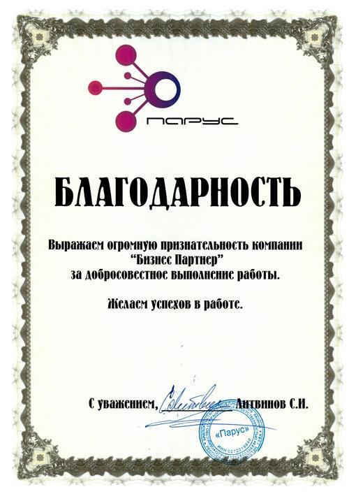 Документ(57)