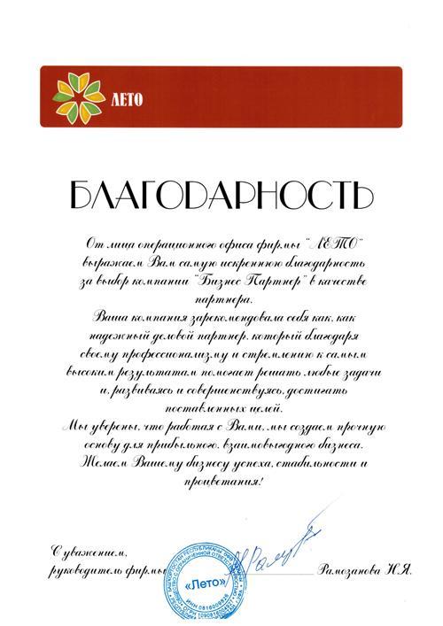 Документ(58)