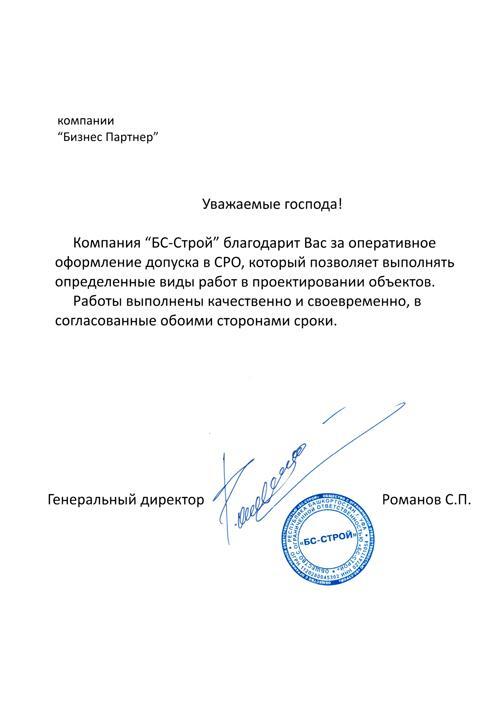 Документ(59)